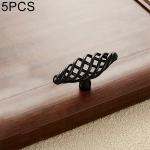 5 PCS 6103 Single Hole Classic Birdcage Shape Iron Cabinet Wardrobe Drawer Door Handle (Matte Black)