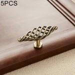 5 PCS 6103 Single Hole Classic Birdcage Shape Iron Cabinet Wardrobe Drawer Door Handle (Bronze)