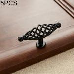 5 PCS 6105 Single Hole Classic Birdcage Shape Iron Cabinet Wardrobe Drawer Door Handle (Matte Black)