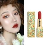 646 Colorful Dazzling Silky Moisturizing Matte Lipstick