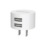 BOROFONE BA23 2.1A Brilliant Dual Port Charger Power Adapter, US Plug