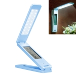 LED Desk Lamp Folding Touch Adjust USB Charging Eye Protection Table Lamp(Blue)
