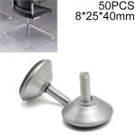 50 PCS M8 25mm Adjustable Support Plastic Chassis Metal Screw Furniture Mat (40mm)