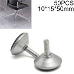 50 PCS M10 Adjustable Support Plastic Chassis Metal Screw Furniture Mat (15mm)