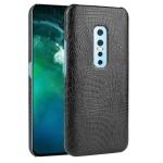 For Vivo V17 Pro Shockproof Crocodile Texture PC + PU Case(Black)