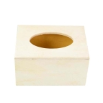 Tectangle Wooden Tissue Box Napkin Storage Box, Size:16.5×12.3x9cm(Wood Color )
