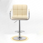 Three-level Gas Poles Increase The Chassis Modern Minimalist Bar Chair Lifting Chair(Beige)
