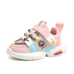 Girls Boys Shoes Fashion Breathable Sports Shoes, Size:27(Pink)