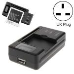 Intelligent LCD Indicator Display USB Port Universal Battery Charger, UK Plug