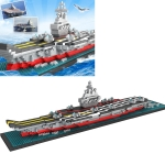 Liaoning DIY Assembled Building Blocks Boat Children Educational Toy