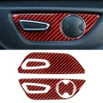 5 in 1 Car Carbon Fiber Seat Adjustment Button Decorative Sticker for Ford Mustang