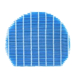 For Sharp KC-Z200SW KC-Z280SW Air Purifier Replacement Filter Element Humidification Screen Strainer