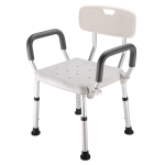 Aluminum Alloy Bath Chair with Backrest for Elderly / Pregnant Woman