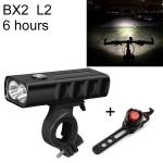 BX2 USB Charging Bicycle Light Front Handlebar Led Light (6 Hours, L2+Gem Lamp)