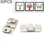 30 PCS Stainless Steel Picture Frame Hanging Code Mirror Fastener, Size: S
