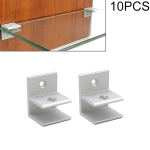 10 PCS F-type Aluminum Alloy Glass Combination Clamp Cabinet Partition Fixing Clip, Size: S, Cliped 10-13mm