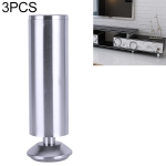 3 PCS Stainless Steel Wire Drawing Thickened Column Sofa Furniture Cabinet Foot, Height: 180mm