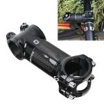 TOSEEK Road Mountain Bike Ultra-light Handlebar Stem Riser Faucet, Size: 6 Degree, 70mm (Gloss)