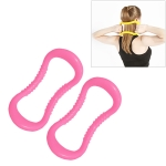 2 PCS PP Double Massage Point Yoga Circle Fascia Stretching Ring Pilates Resistance Ring (Pink)