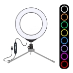 PULUZ 6.2 inch 16cm USB 10 Modes RGBW Dimmable LED Ring Vlogging Photography Video Lights with Cold Shoe Tripod Ball Head (Black)