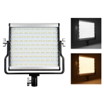 PULUZ 15W 1650lm 200 LEDs 3200-5600K Dimming  Studio Video Light LED Photo Light (US Plug)