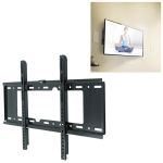 KT698 26-55 inch Universal Adjustable Vertical Angle LCD TV Wall Mount Bracket
