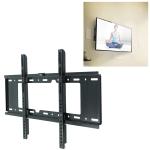 GD03 32-70 inch Universal LCD TV Wall Mount Bracket, Sheet Thickness: 1.5mm