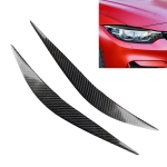 Carbon Fiber Car Mould Pressing Lamp Eyebrow Decorative Sticker for BMW