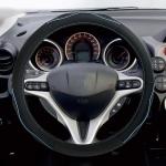 Universal Car PU Leather Steering Wheel Cover, Diameter: 38cm (Blue)