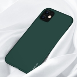 For iPhone 11 Pro Max X-level Guardian Series Ultra-thin All-inclusive Shockproof TPU Case (Green)