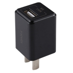 X-level TC-067-1A 1.0A Portable USB Travel Charger Power Adapter (Black)