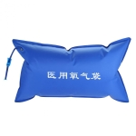 Portable Pregnant Women Old Man Oxygen Bag Ambu Bag with Straw, Capacity: 42L