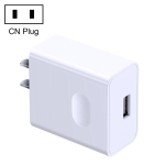 USMAS T28 USB Travel Charger for Huawei Super Charger, CN Plug (White)