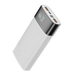 KUULAA KL-YD08 20000mAh Portable Digital Display Quick Charging Power Bank(White)