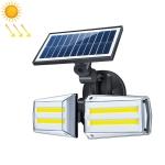 82 COBs Home Courtyard Waterproof Double Heads Rotatable Solar Wall Light Street Light