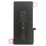 3110mAh Li-ion Battery for iPhone 11