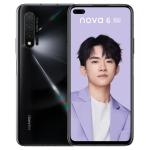 Huawei nova 6 5G WLZ-AN00, 8GB+256GB, China Version