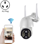 Q20 Outdoor Waterproof Mobile Phone Remotely Rotate Wireless WiFi HD Camera, Support Full Color Night Vision & Motion Detection Video / Alarm & Recording, AU Plug