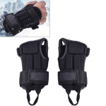 BING XING BX098 Adjustable Ski Sports Protective Gear Bracers, Size: L