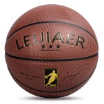REGAIL No. 7 Hygroscopic PU Leather Resistant Basketball for Indoor Training