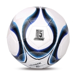 4401 No. 4 Double-layer Explosion-proof Wear-resistant Football for Children (Blue)