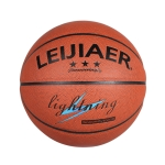 REGAIL BKT 520U 5 in 1 No.5 Classic PU Leather Basketball Set for Training Matches