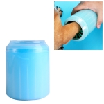 Pet Cat Dog Foot Clean Cup Cleaning Tool Silicone Washing Cup, Size: 10×7.5×7.5cm (Blue)