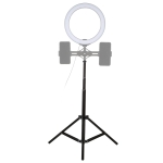 PULUZ 1.7m Height Tripod Mount Holder for Vlogging Video Light  Live Broadcast Kits (Black)