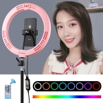 PULUZ 10.2 inch 26cm Curved Tube USB RGBW Dimmable LED Ring Vlogging Photography Video Lights with Cold Shoe Tripod Ball Head & Remote Control & Phone Clamp(Pink)