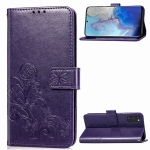 For Galaxy S11e Lucky Clover Pressed Flowers Pattern Leather Case with Holder & Card Slots & Wallet & Hand Strap(Purple)