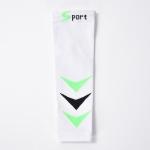 Sports Elastic Leg Cover Leggings Socks Elastic Tight Nylon Knee Pads, Size:One Size(White)