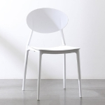Plastic Chair Back Stool Modern Minimalist Home Dining Chair Computer Chair(White)
