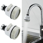 2 PCS Faucet Booster Shower Anti-splash Sprinkler Accessories Kitchen Tap Water-saving Adjustment Filter