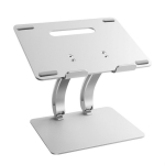 Aluminum Laptop Stand Height Anlge Adjustable Tablets Notebook Cooling Holder For MacBook Air Pro 11-17 inch(Silver)